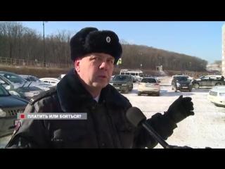 Жители Снеговой Пади вышли на тропу войны с парковщиками