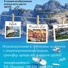 Gid Sardinia