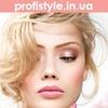 Профессиональная косметика для волос и лица