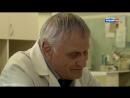 Лекарство против страха HD 15 серия из 16 драма мелодрама сериал