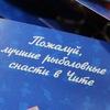 За тайменем.ru