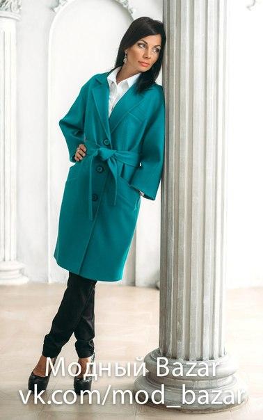 Купить красивое пальто Москва