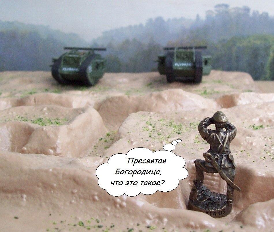 Первая мировая война. TNvhPqvM-y4