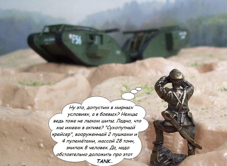 Первая мировая война. Wp8IlLqY1sE