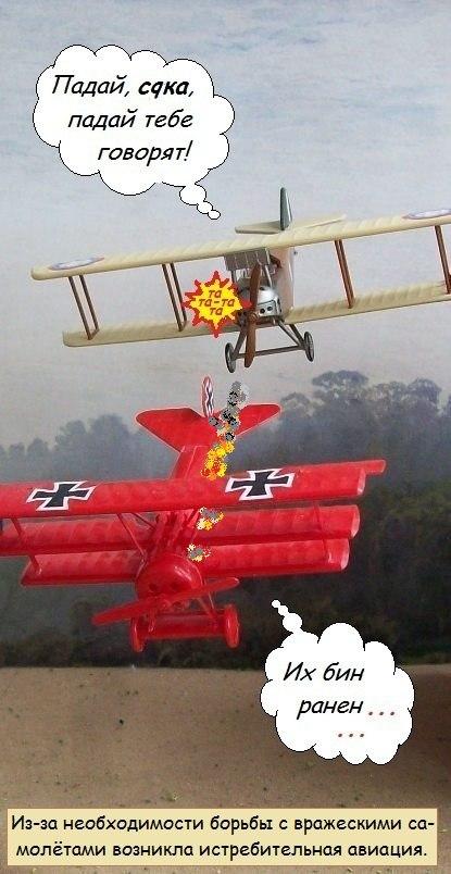 Первая мировая война. IfB58zUEnSI