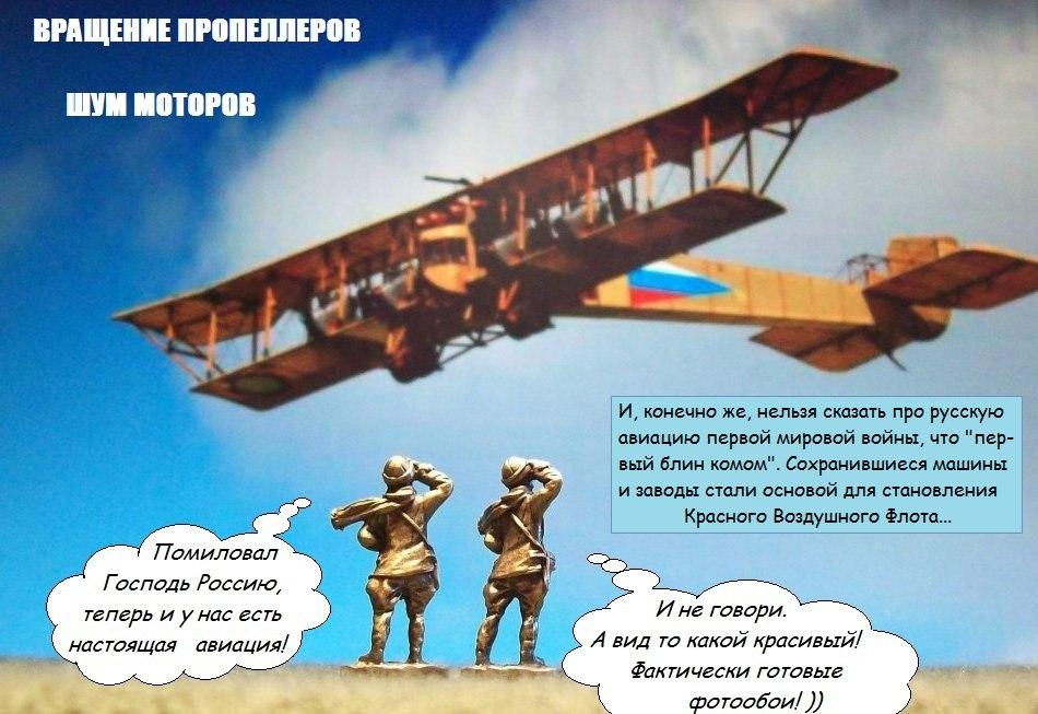 Первая мировая война. U6Fv5eSlHuk