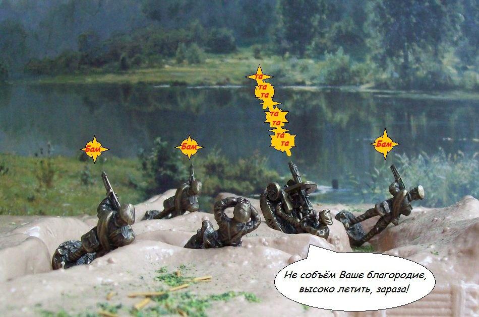 Первая мировая война. 2JR8t08lpZI