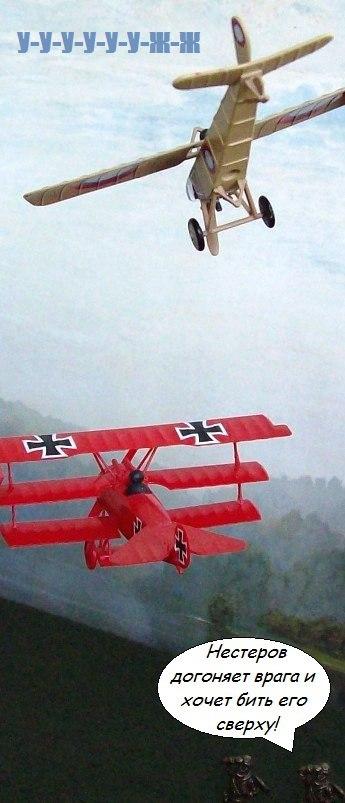 Первая мировая война. OV19XhwQ7qY
