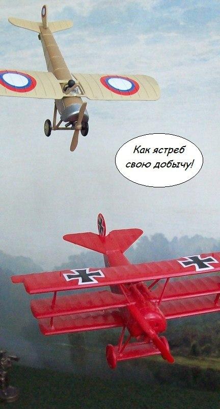 Первая мировая война. VUR-8-nMae8