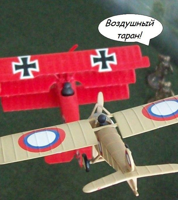 Первая мировая война. Ss6fJTCbMec