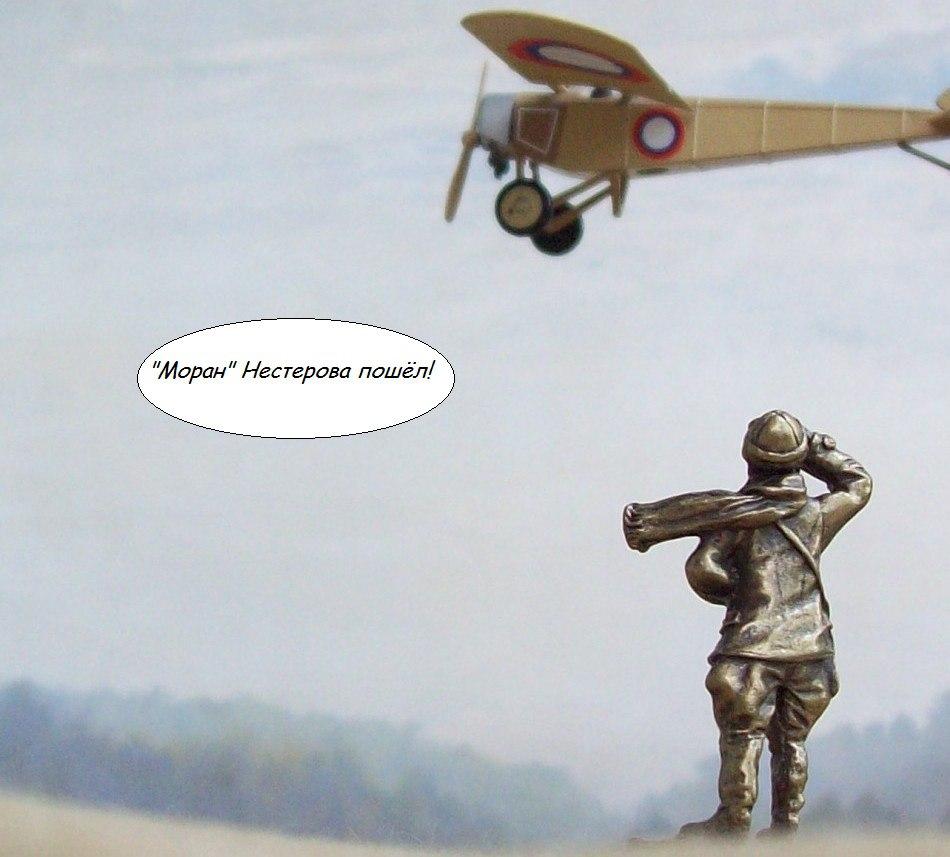 Первая мировая война. QJMfqpZSugY