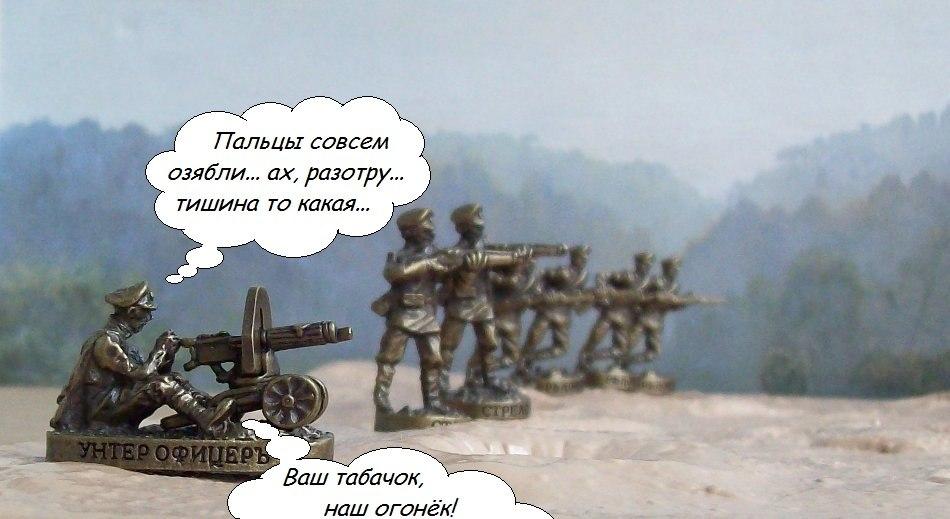 Первая мировая война. Ifo2XO-QdMY