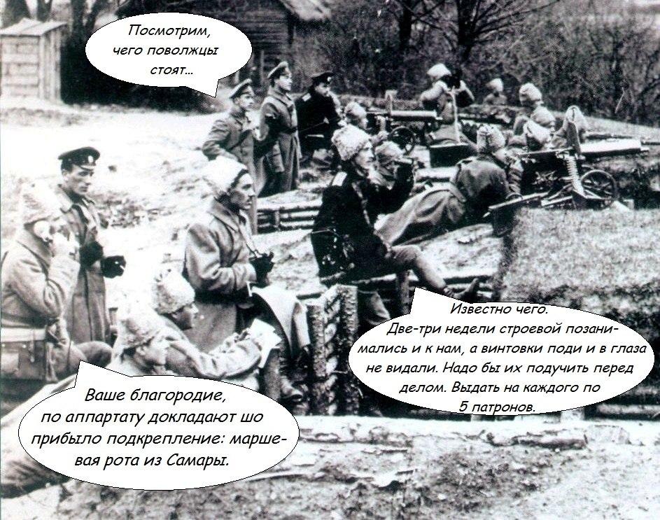 Первая мировая война. TnHVLy_NsCQ