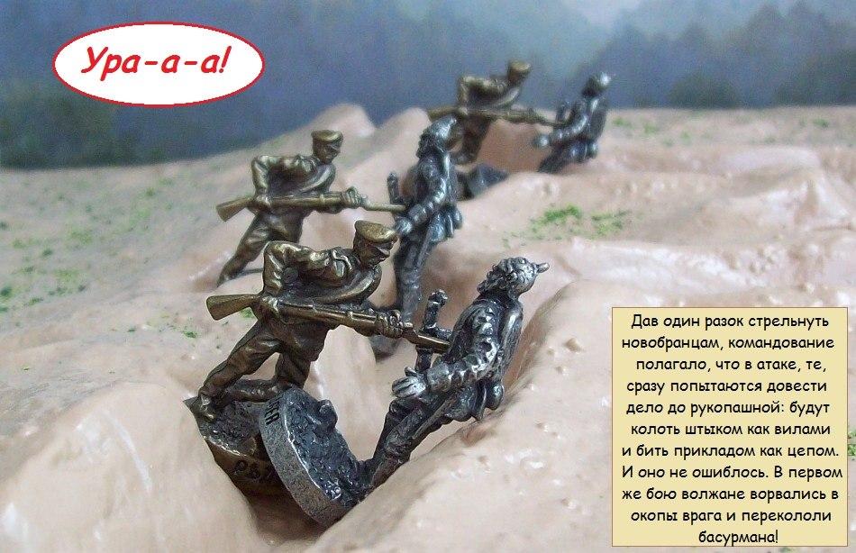Первая мировая война. DMcJ7hpd-f0