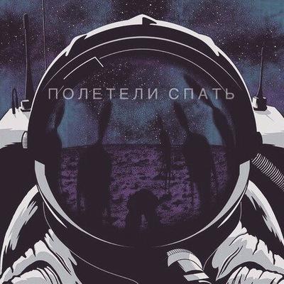Александр Оно-Тебе-Надо
