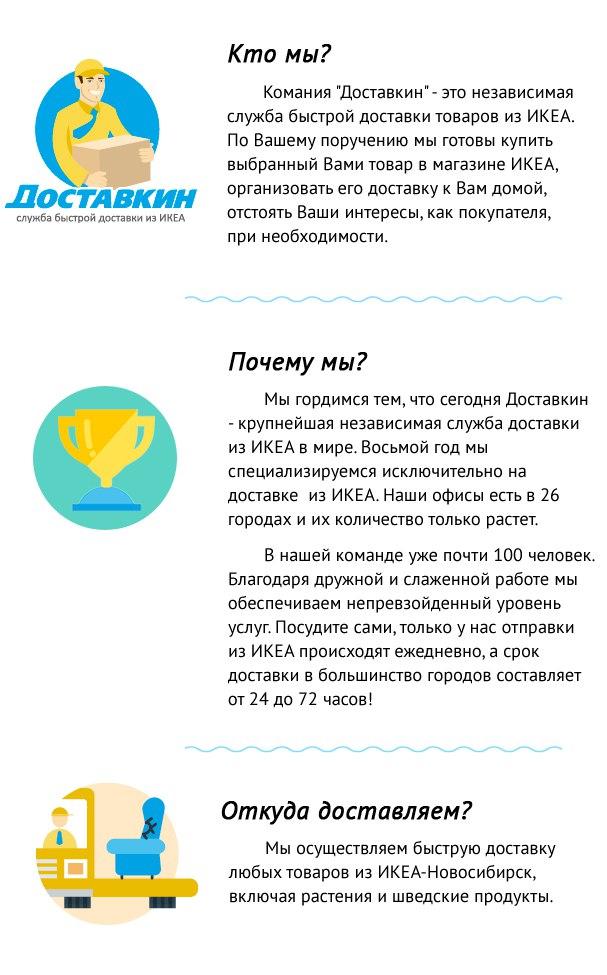 Транспортная компания доставкин г москва спортивный статистики и прогнозы