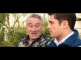 Дедушка легкого поведения - Трейлер (дублированный) 1080p