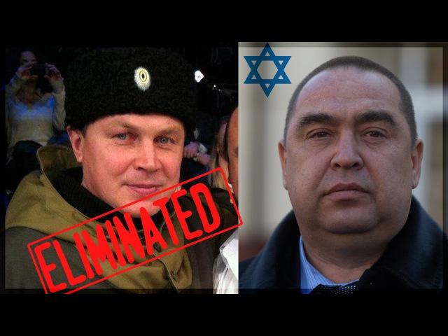 I warned about Plotnitsky. Evgeny Ishchenko, mayor of Pervomaisk and Dremovs right hand, is killed.