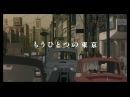 Трейлер фильма «Оборотни»