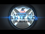 Agents of S.H.I.E.L.D. Bloopers Season 1 (русские субтитры)