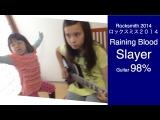 ROCKSMITH Audrey (11) Plays Guitar - Raining Blood - Slayer 98% ロックスミス