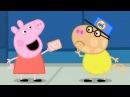 Свинка Пеппа на Русском Все Серии Подряд на Весь Экран 2