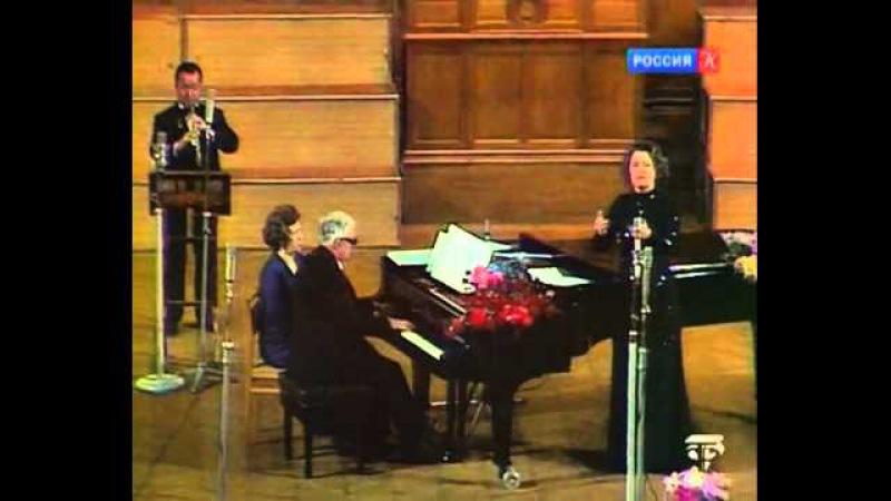 Елена Образцова исполняет романсы и песни Георгия Свиридова, 1976
