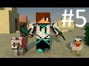 Самые смешные моменты с Лололошкой в Minecraft 5 (Алмазы, Матершинник)
