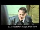 Гитлер и скайп   прикол