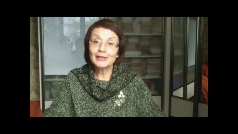 Встречи с родологом 1 серия Как мы выбираем партнера для создания семьи Докучаева Л Н