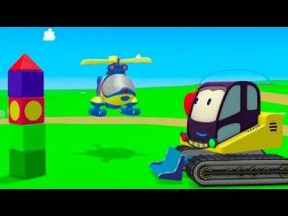Мультфильмы 3D для малышей. Экскаватор и Вертолет строят башню. Мультики студии Зим Зум.