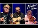 Richard Galliano, Bireli Lagrene Didier Lockwood - Live in Switzerland 2014