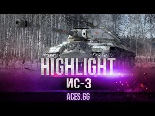 Ракование везучего ИС-3 на Фьордах в World of Tanks
