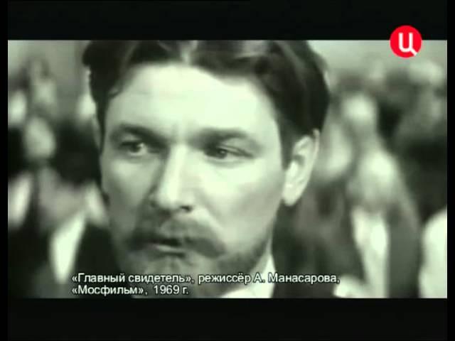 Александр Белявский. Личное дело Фокса
