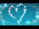 футажи для видеомонтажа hd I love You