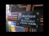 В Луганске похоронили 10 месячного ребенка, погибшего при обстреле