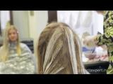 Окрашивание Ombre 3D. Техника Окрашивания Омбре на Светлых Волосах.