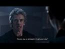 Доктор Кто. Монолог Доктора о войне и жестокости (фрагмент, 9 сезон 8 серия)