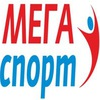Гипермаркет Мегаспорт, г.Киров
