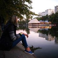 Анна Зеленева