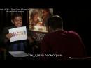 Интервью Криса для «Bustle Cuts» #2 (Rus Sub)