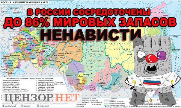 """Россия следует по пути """"конфронтации, агрессии и принуждения"""", - замминистра обороны США - Цензор.НЕТ 3235"""