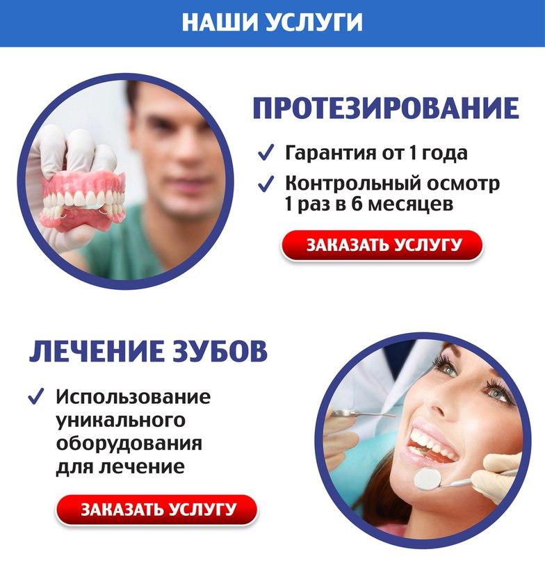 vk.com/write355214522