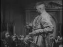Уривок з радянського фільму Богдан Хмельницький (1941)