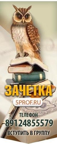 Афиша Тюмень Выиграй курсовую за репост Зачетка 5prof.ru