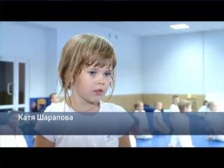 Репортаж Волгоград ТРВ о детской школе Айкидо