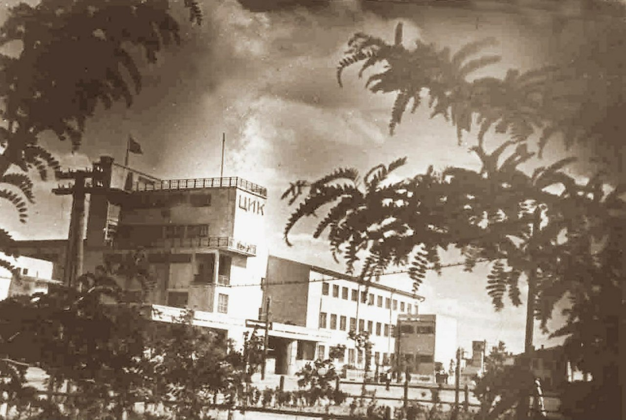 Здание ЦИКа (КГУ). 1938 год