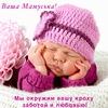 Текстиль и одежда для новорожденных *Мамуська*