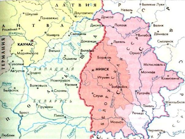 единицы Западной Беларуси