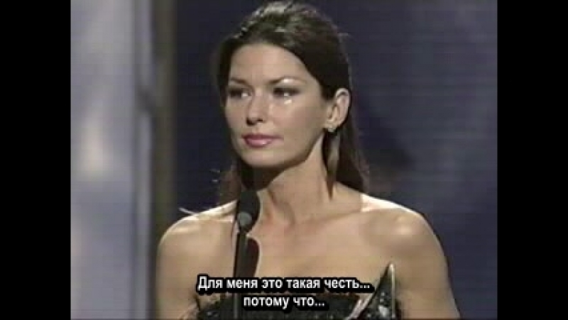 Shania Twain Receiving Entertainer Of The Year Award (Country Music Association Awards 1999) [RUS SUB]